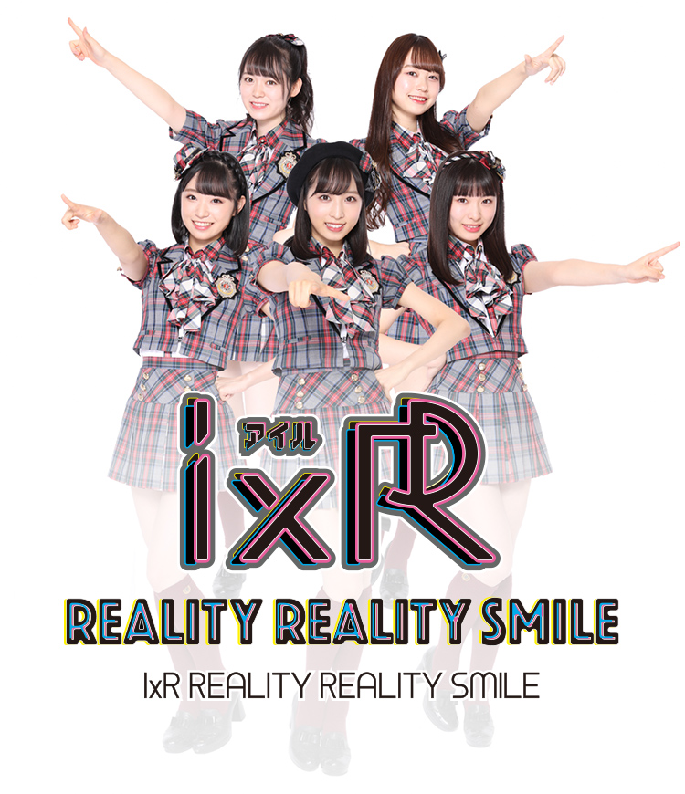 IxR Reality Reality Smile Live Atr Photo Exhibition
